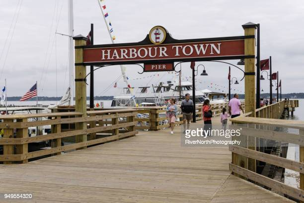 harbour town, hilton head island - hilton head stock pictures, royalty-free photos & images