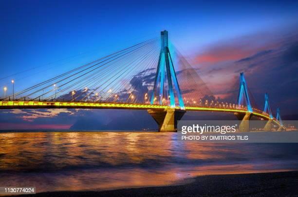 Harilaos Trikoupis (Rion-Antirrion)  bridge