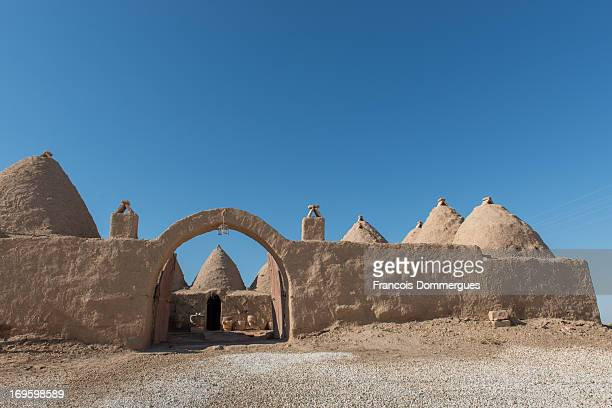 CONTENT] Harran was a major ancient city in Upper Mesopotamia whose site is near the modern village of Altinbasak 40 kilometers Southeast of...