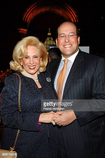 Harriet Rose Katz and Lawrence Rosenbloom attend The FOOD ALLERGY Initiative's Spring Luncheon at Cipriani 42nd Street on April 17 2007 in New York...