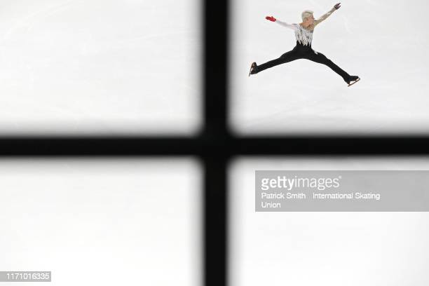 Harrison Bain of New Zealand performs in the Junior Men's Short Program during Day 1 of the ISU Junior Grand Prix of Figure Skating at Herb Brooks...