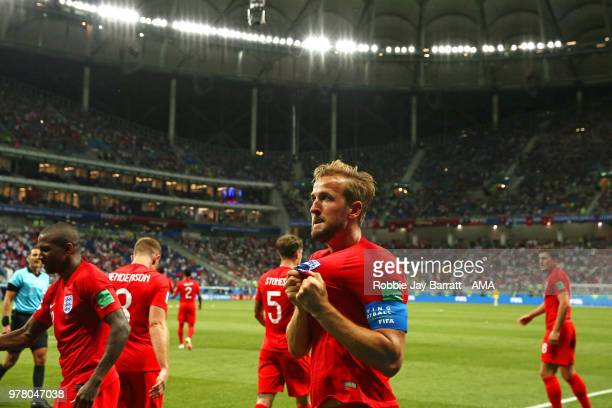 Harry Kane of England celebrates scoring a goal to make it 12 during the 2018 FIFA World Cup Russia group G match between Tunisia and England at...