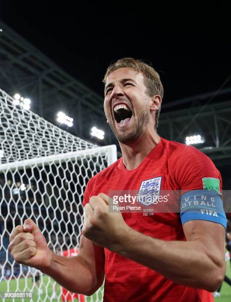 Harry Kane of England celebrates victory following the 2018 FIFA World Cup Russia Round of 16 match between Colombia and England at Spartak Stadium...