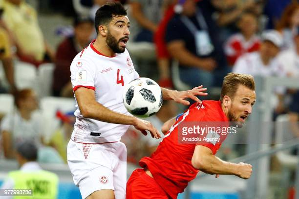 Harry Kane of England in action against Yassine Meriah of Tunisia during the 2018 FIFA World Cup Russia Group G match between Tunisia and England at...