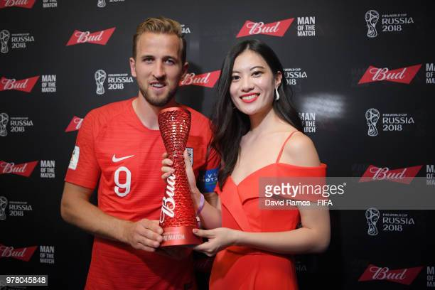 Harry Kane of England is awarded a Man of the Match trophy follownig his performance in the 2018 FIFA World Cup Russia group G match between Tunisia...