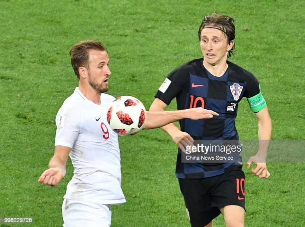 Harry Kane of England stops the ball during the 2018 FIFA World Cup Russia semi final match between Croatia and England at the Luzhniki Stadium on...