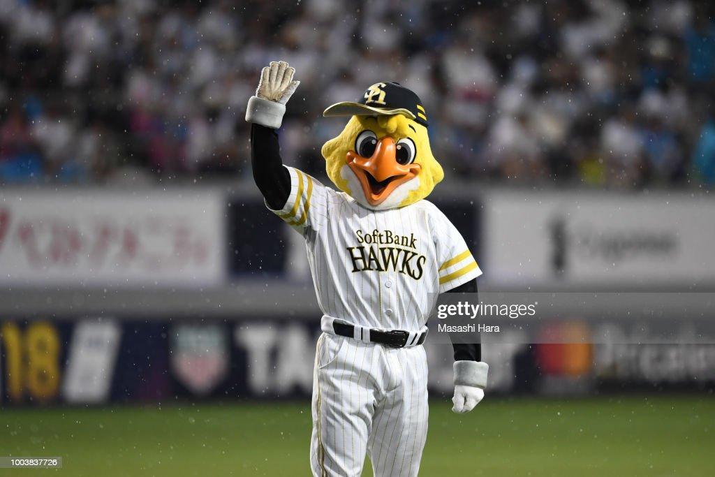 Sagan Tosu v Vegalta Sendai - J.League J1 : News Photo