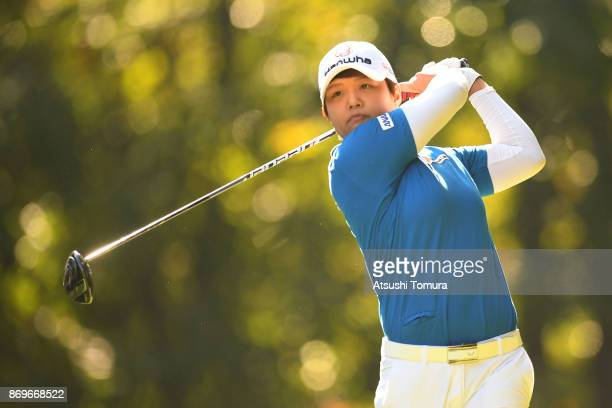 Haru Nomura of Japan hits her tee shot on the 2nd hole during the first round of the TOTO Japan Classics 2017 at the Taiheiyo Club Minori Course on...