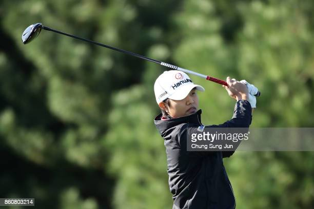 Haru Nomura of Japan plays a tee shot on the 2nd hole during the second round of the LPGA KEB Hana Bank Championship at the Sky 72 Golf Club Ocean...