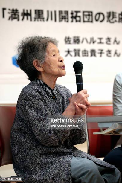Harue Sato recounts her experiences of being offered to Soviet soldiers for sex in China in the immediate aftermath of Japan's defeat in World War II...