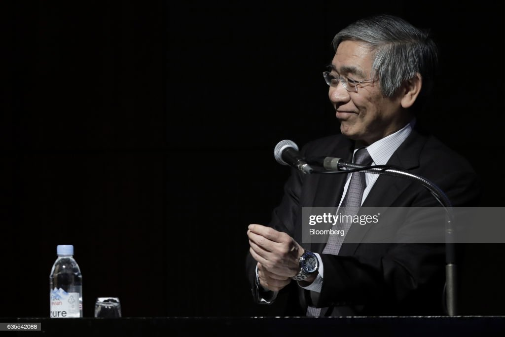 Bank of Japan Governor Haruhiko Kuroda Speaks At  DICJ-IADI International Conference