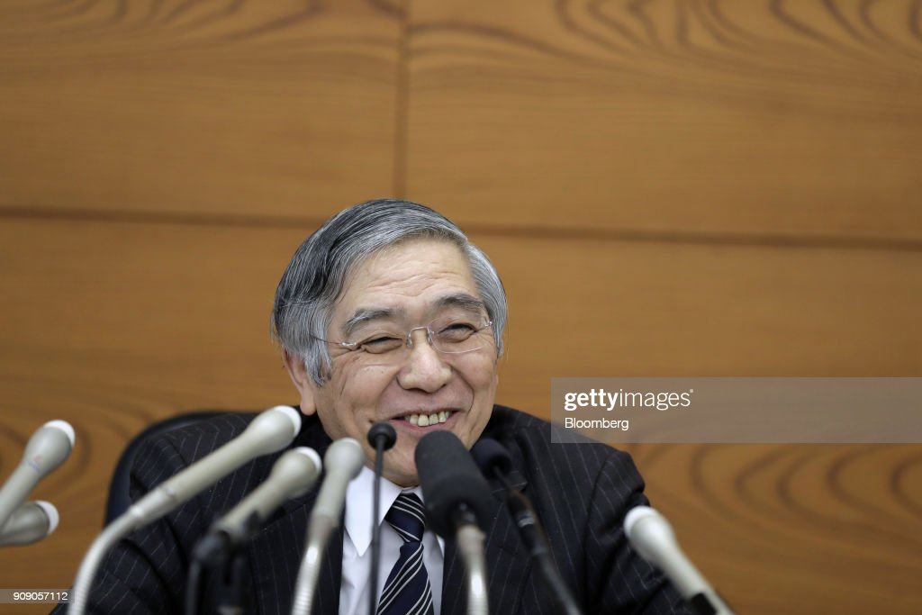 Bank of Japan Governor Haruhiko Kuroda News Conference