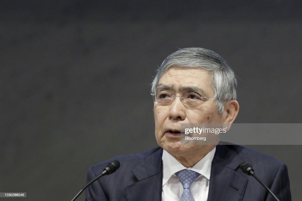 Bank of Japan Governor Haruhiko Kuroda Speaks at Business Lobby Keindaren : ニュース写真