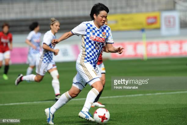 Haruka Hamada of Mynavi Vegalta Sendai Ladies in action during the Nadeshiko League match between Urawa Red Diamonds Ladies and Mynavi Vegalta Sendai...