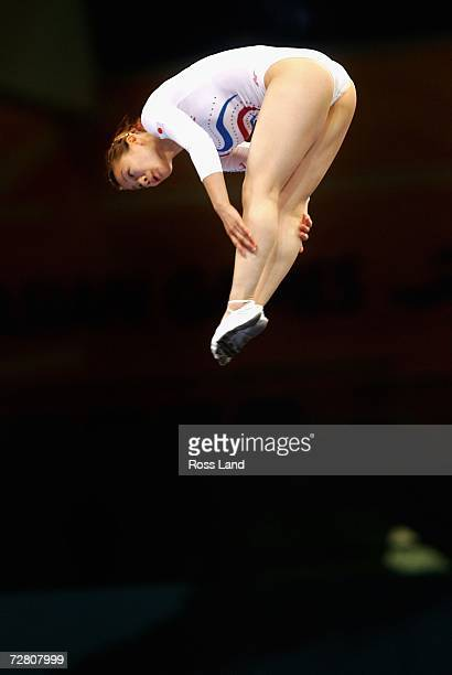 Haruka Hirota of Japan competes in the Women's Individual Trampoline Competition Final during the 15th Asian Games Doha 2006 at the Aspire Hall on...
