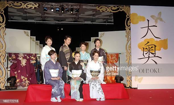 Haruka Igawa Yukie Nakama Reiko Takashima Yuki Matsushita Mitsuhiro Oikawa Kaoru Sugita and Yuko Asano