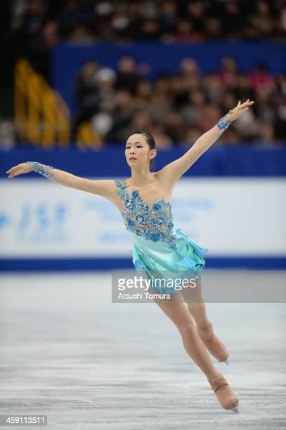 Haruka Imai of Japan performs in the Ladie's free skating during All Japan Figure Skating Championships at Saitama Super Arena on December 23 2013 in...
