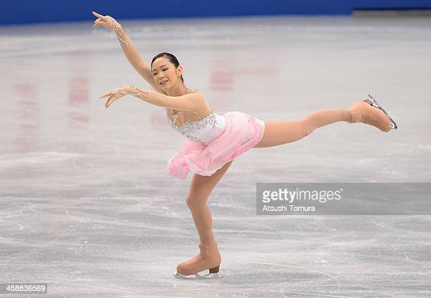 Haruka Imai of Japan performs in the Ladie's short program during All Japan Figure Skating Championships at Saitama Super Arena on December 22 2013...
