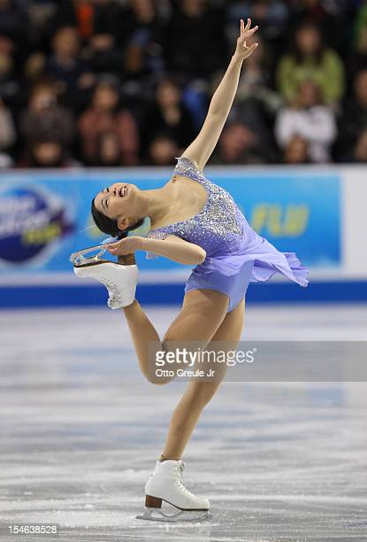 Haruka Imai of Japan skates in the ladies free skate during Day 3 of the Skate America competition at the ShoWare Center on October 21 2012 in Kent...