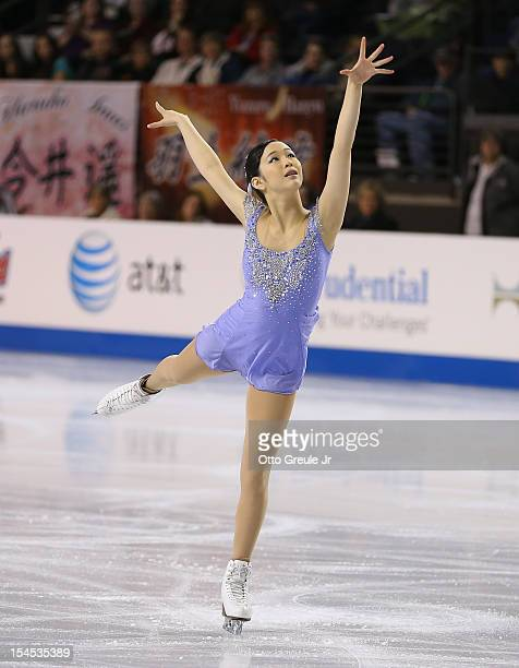 Haruka Imai of Japan skates in the ladies free skate during the Skate America competition at the ShoWare Center on October 21 2012 in Kent Washington