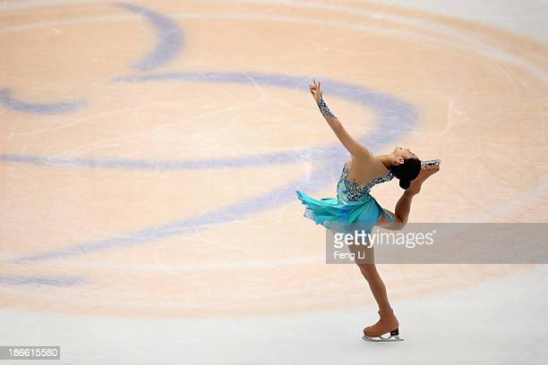 Haruka Imai of Japan skates in the Ladies Free Skating during Lexus Cup of China ISU Grand Prix of Figure Skating 2013 at Beijing Capital Gymnasium...