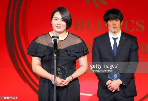 Haruka Kitaguchi addresses during the Athletics Awards on December 17, 2019 in Tokyo, Japan.