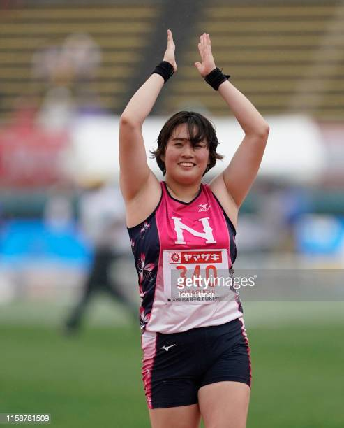 Haruka Kitaguchi celebrates after winning the Women's Javelin Throw final on day two of the 103rd JAAF Athletics Championships at Hakata-no-Mori...