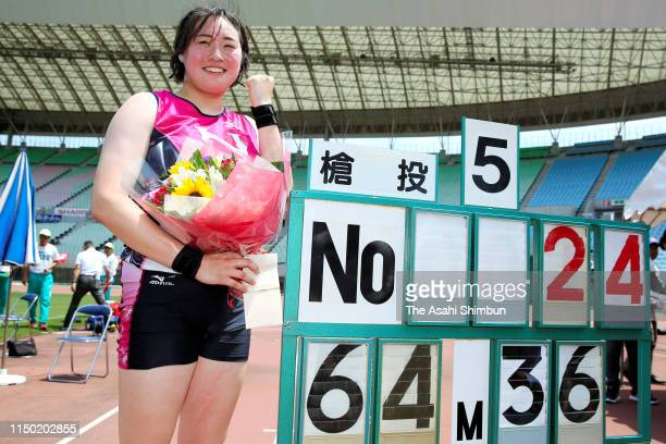 Haruka Kitaguchi celebrates the new Japan record in the Women's Javelin Throw during the 6th Michitaka Kinami Memorial Athletic Meets at Yanmar...