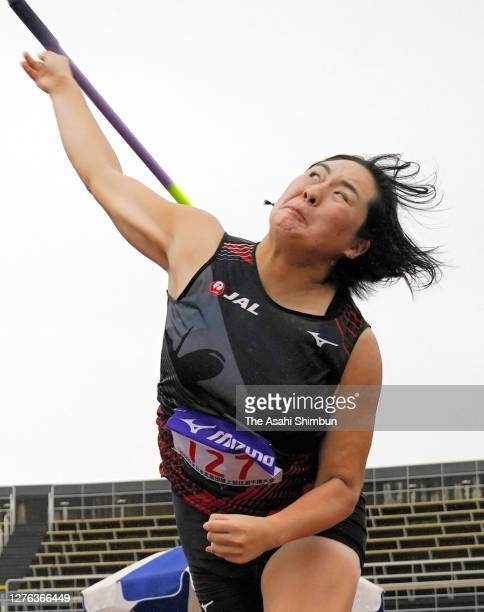 Haruka Kitaguchi competes in the Women's Javelin Throw on day two of the 68th Japan Industrial Track & Field Championships at the Kumagaya Athletic...