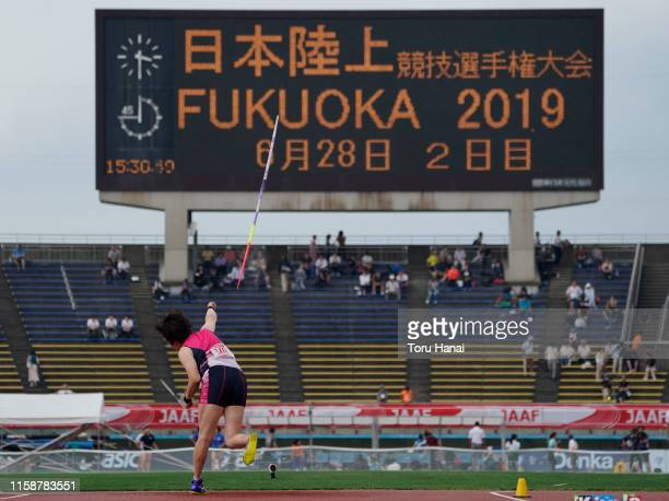 Haruka Kitaguchi competesin the Women's Javelin Throw final on day two of the 103rd JAAF Athletics Championships at Hakata-no-Mori Athletic Stadium...
