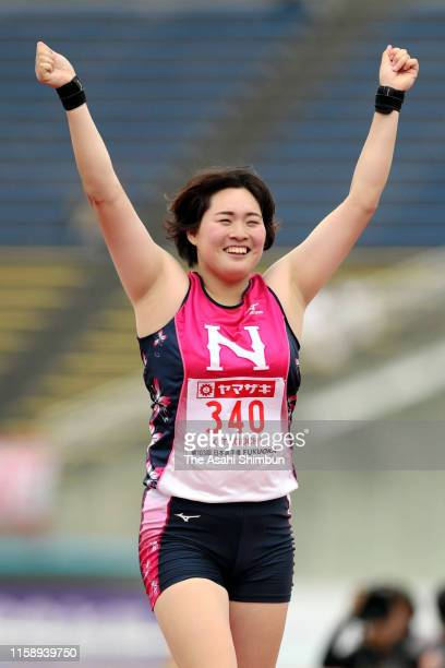 Haruka Kitaguchi of Japan celebrates during the Women's Javelin Throw final on day two of the 103rd JAAF Athletics Championships at Hakata-no-Mori...