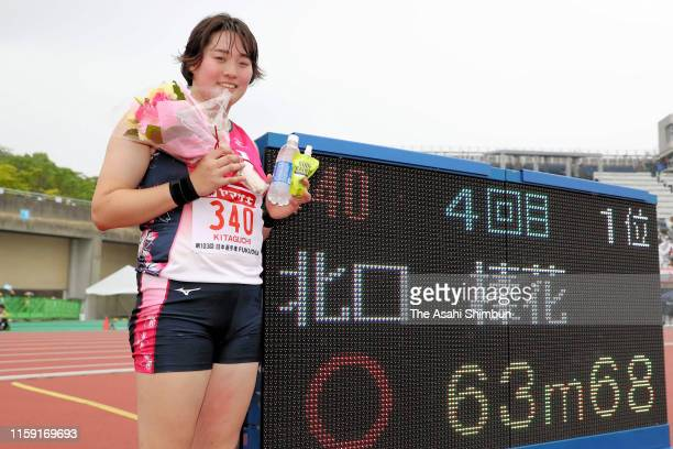Haruka Kitaguchi of Japan celebrates winning the Women's Javelin Throw on day two of the 103rd JAAF Athletics Championships at Hakata-no-Mori...