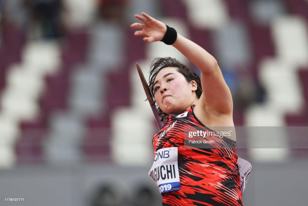 17th IAAF World Athletics Championships Doha 2019 - Day Four : ニュース写真