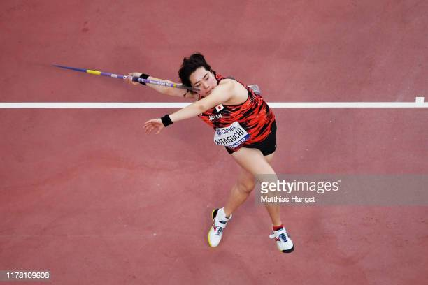 Haruka Kitaguchi of Japan competes in the Women's Javelin qualification during day four of 17th IAAF World Athletics Championships Doha 2019 at...