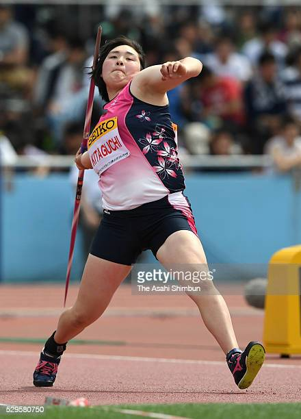Haruka Kitaguchi of Japan competes in the Women's Javelin Throw during the SEIKO Golden Grand Prix 2016 at Todoroki Stadium on May 8, 2016 in...