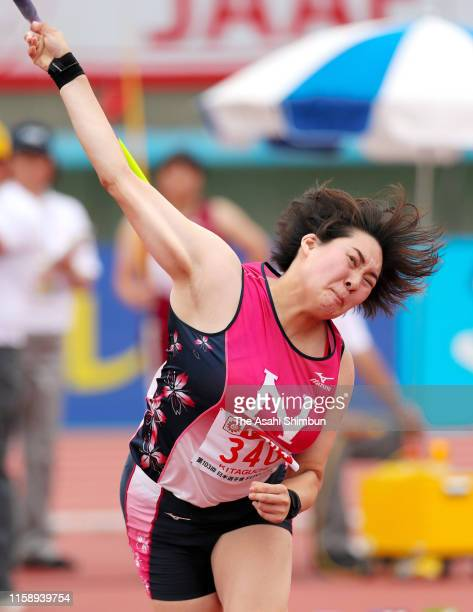 Haruka Kitaguchi of Japan competes in the Women's Javelin Throw final on day two of the 103rd JAAF Athletics Championships at Hakata-no-Mori Athletic...