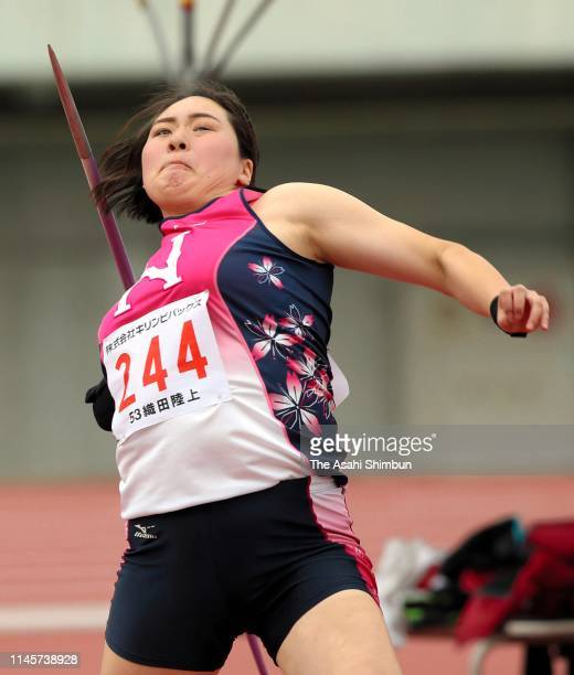 Haruka Kitaguchi of Japan competes in the Women's Javelin Throw on day two of the 53rd Mikio Oda Memorial Athletic Meet at Edion Stadium Hiroshima on...