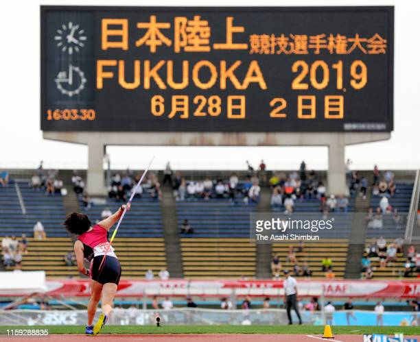 Haruka Kitaguchi of Japan competes in the Women's Javelin Throw on day two of the 103rd JAAF Athletics Championships at Hakata-no-Mori Athletic...