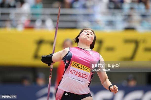 Haruka Kitaguchi of Japan competes in the Women's Javeline Throw during the IAAF Golden Grand Prix at Yanmar Stadium Nagai on May 20, 2018 in Osaka,...
