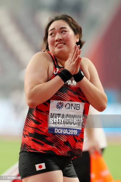 Haruka Kitaguchi of Japan reacts in the Women's Javelin qualification during day four of 17th IAAF World Athletics Championships Doha 2019 at Khalifa...
