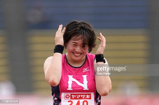 Haruka Kitaguchi reacts in the Women's Javelin Throw final on day two of the 103rd JAAF Athletics Championships at Hakata-no-Mori Athletic Stadium on...