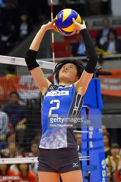 Haruka Miyashita of Japan tosses the ball during the Women's World Olympic Qualification game between South Korea and Japan at Tokyo Metropolitan...