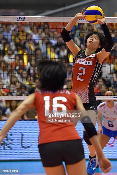 Haruka Miyashita of Japan tosses the ball during the Women's World Olympic Qualification game between Japan and Italy at Tokyo Metropolitan Gymnasium...
