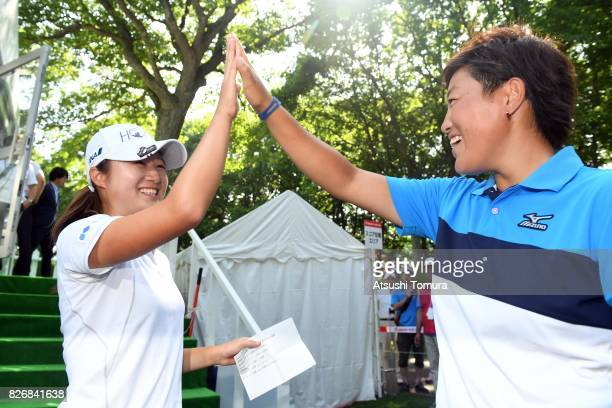 Haruka Morita of Japan celebrate with Haruka Kudo of Japan after winning the meiji Cup 2017 at the Sapporo Kokusai Country Club Shimamatsu Course on...
