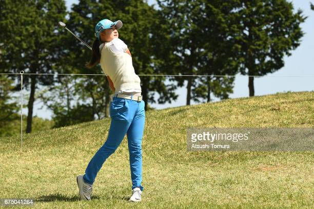 Haruka Morita of Japan hits her second shot on the 14th hole during the final round of the CyberAgent Ladies Golf Tournament at the Grand Fields...