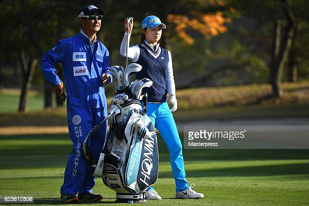 Haruka Morita of Japan looks on during the first round of the Daio Paper Elleair Ladies Open 2016 at the Elleair Golf Club on November 17 2016 in...