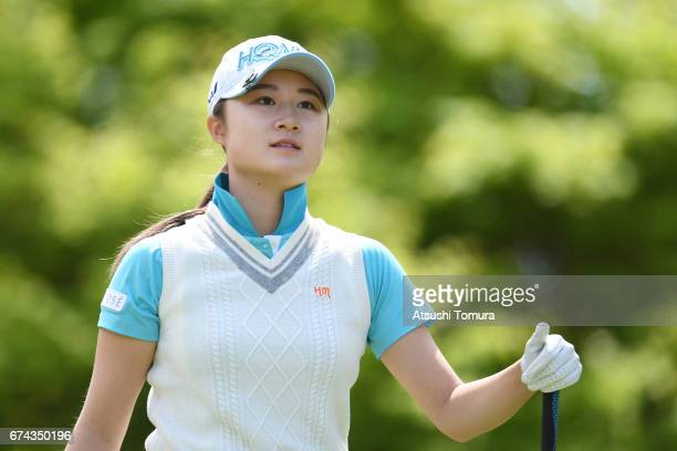Haruka Morita of Japan looks on during the first round of the CyberAgent Ladies Golf Tournament at the Grand Fields Country Club on April 28 2017 in...
