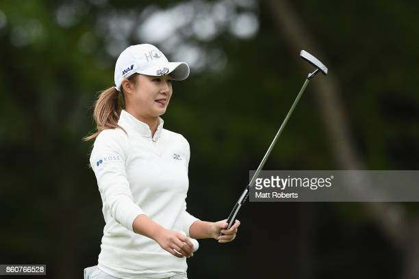 Haruka Morita of Japan reacts after her putt on the first green during the first round of the Fujitsu Ladies 2017 at the Tokyu Seven Hundred Club on...