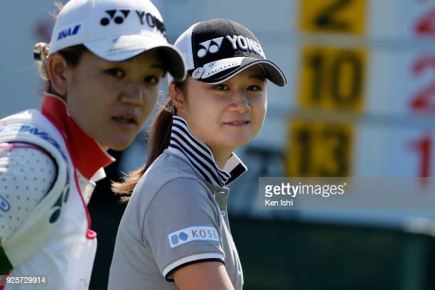 Haruka Morita of Japan smiles on the 18th hole during the first round of the Daikin Orchid Ladies at Ryukyu Golf Club on March 1 2018 in Nanjo...