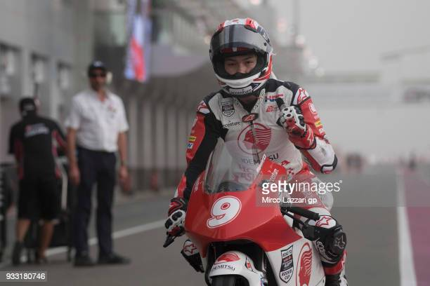 Haruki Noguchi of Japan celebrates the victory on the race 1 of Asian Talent Cup during the MotoGP of Qatar - Qualifying at Losail Circuit on March...